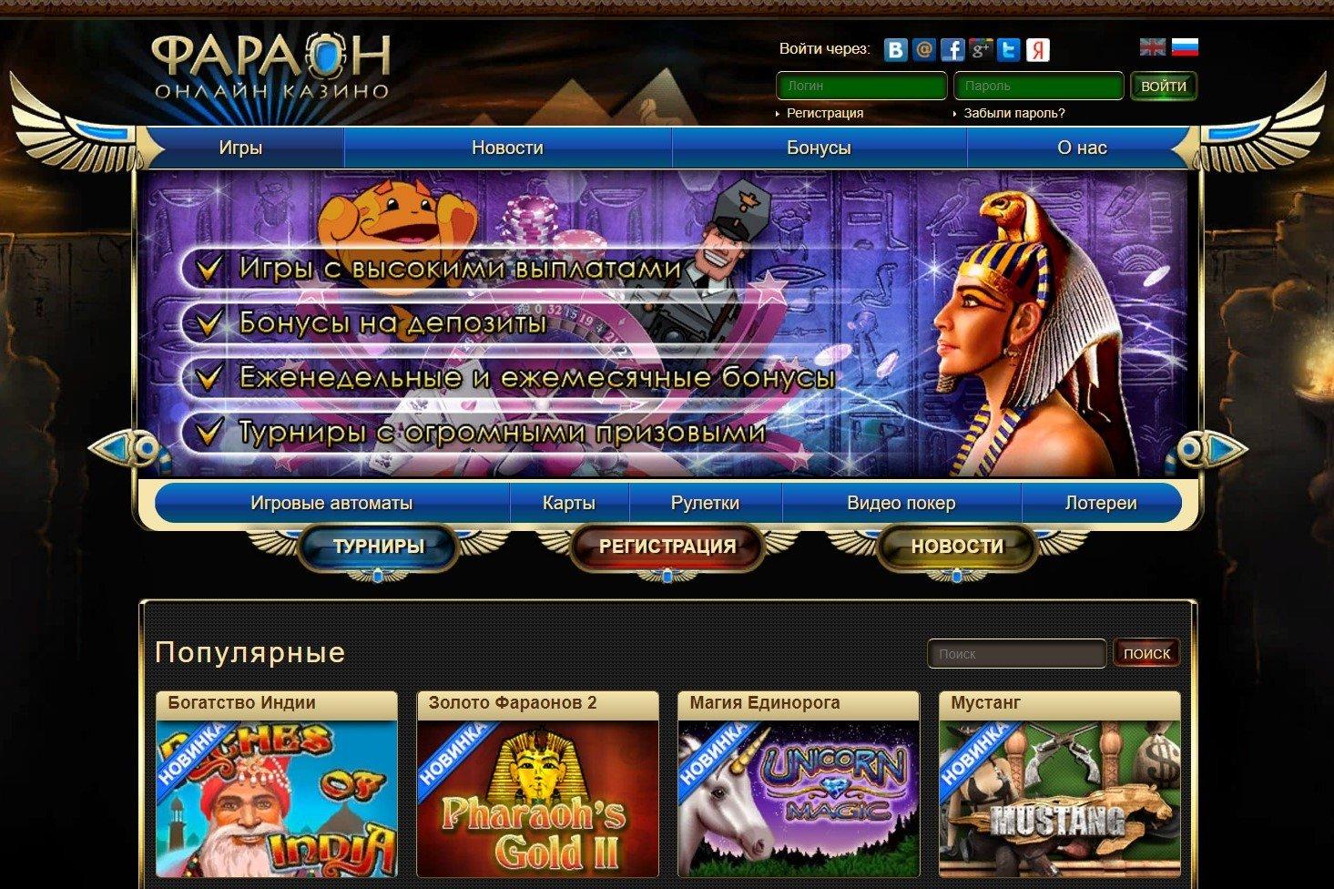 ivi casino 20 free spins